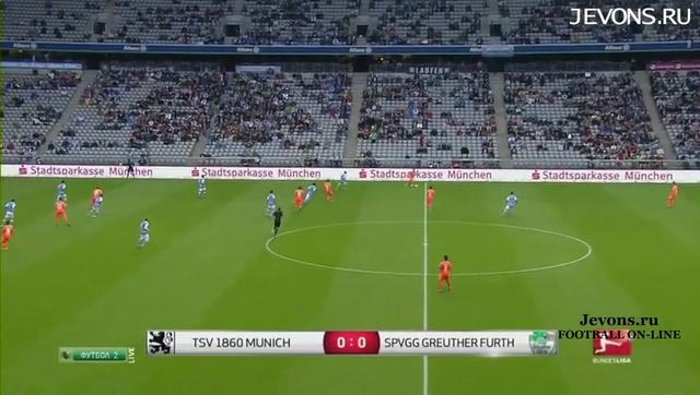Resumo: 1860 München 2-0 Greuther Fürth (26 Setembro 2014)