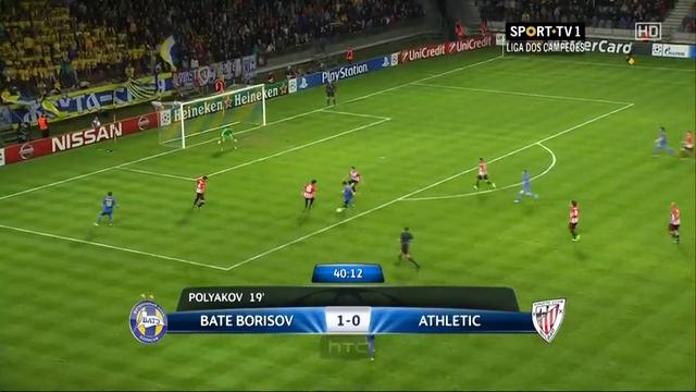 BATE Ath. Bilbao goals and highlights
