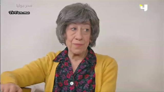 سحر جوليا الحلقة 48