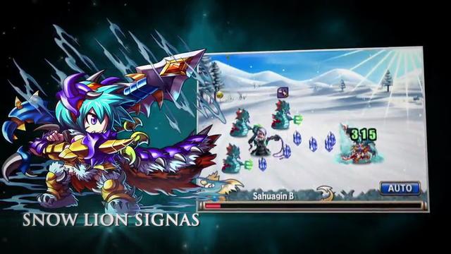 Brave Frontier   The Fire Blade Farlon, the Snow Lion Signas, & guardian Cavalryman Sodis