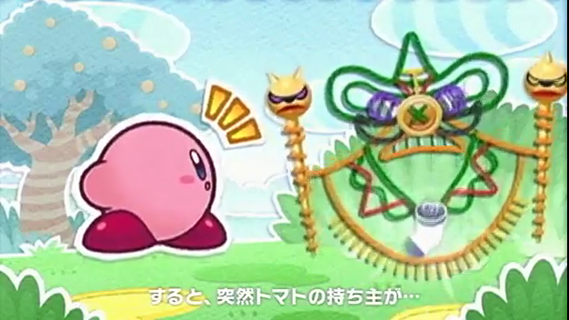 Kirby's Epic Yarn Trailer