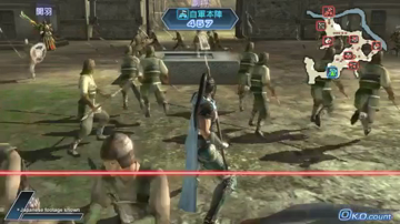 Dynasty Warriors Next - Gameplay Footage