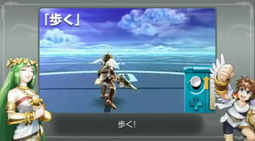 Kid Icarus: Uprising - How to Play [Japan]