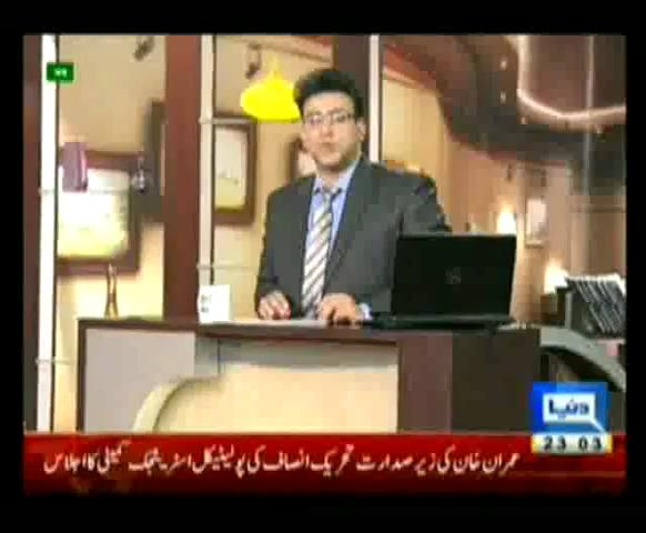 Hasb-e-Haal - Qazi Hussain Ahmed's death