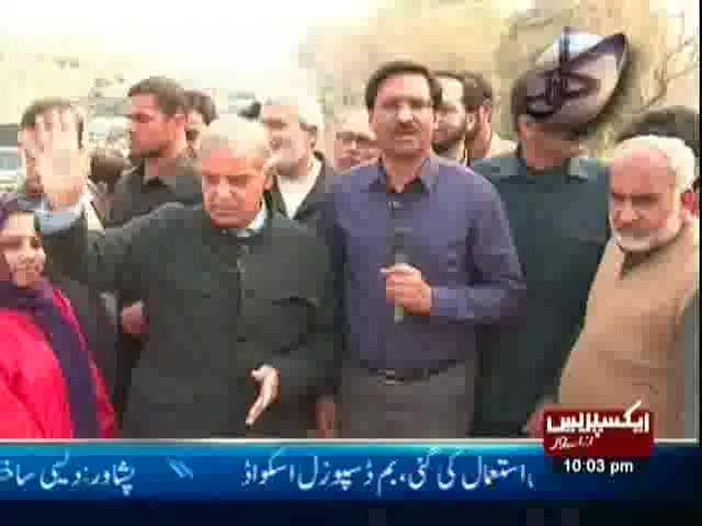 Lahore Metro Bus - CM Shahbaz Sharif in Kal tak with Javed Chaudhery